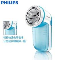 飞利浦(Philips)   毛球修剪器GC026电剃毛球打毛器去毛球器剃绒器干电池式(GC026  蓝色 热销)