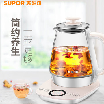 苏泊尔(SUPOR)养生壶1.5L煮茶器花茶壶电茶壶电水壶烧水壶电热水壶多功能SW-15Y12(粉色)