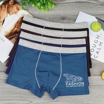完美霞 男士棉质平角内裤 3条装