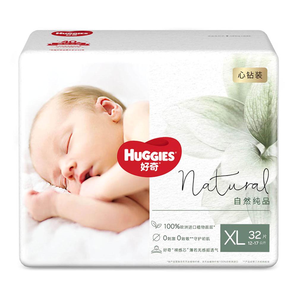 好奇心钻装纸尿裤XL32片(12-17kg)小森林 男女宝宝通用 超薄透气