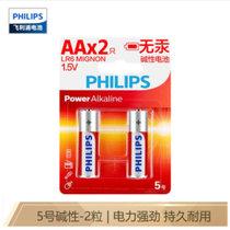 PHILIPS/飞利浦 5号碱性电池2粒卡装