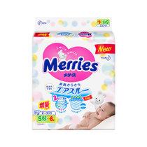 花王纸尿裤S88片 加量装 日本进口