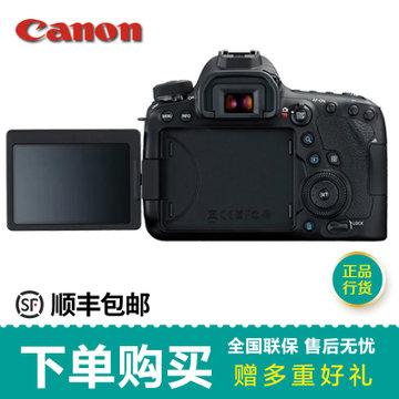 佳能(Canon)EOS 6D Mark II 单机 佳能6D2 6d2单机身(单机(无镜头) 官方标配)