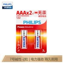 PHILIPS/飞利浦 7号碱性电池2粒卡装