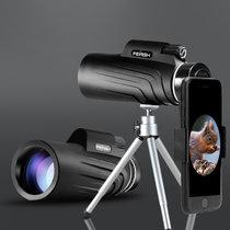 菲莱仕单筒望远镜 高倍高清微光夜视非红外演唱会儿童观鸟寻星手机拍照望远镜T17-1 国美超市甄选