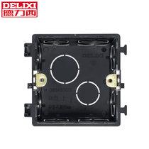 德力西开关插座 86型底盒底座开关插座暗盒 暗盒 插座暗盒 D86AS50