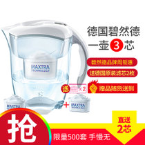碧然德(Brita)Elemaris XL White(白色3.5L带一枚滤芯)