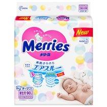 花王纸尿裤NB90片 日本进口
