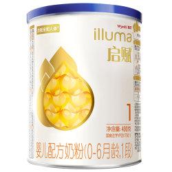 惠氏启赋(Wyeth illuma)1段(0-6个月)婴儿配方奶粉400g罐装(到期2019年3月)