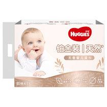 好奇铂金装湿巾80抽*6包 婴儿湿巾