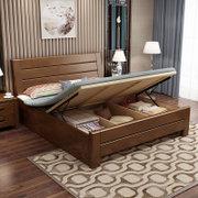 美天乐 中式框架结构实木双人床1.8*2米胡桃色