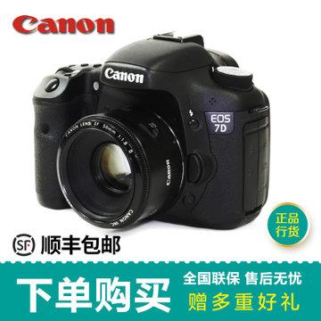 佳能 (canon) EOS 7D 单机身