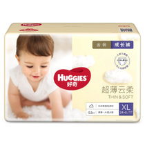 好奇金装拉拉裤XL34+6片(12-17kg) 男女宝宝婴儿尿不湿成长裤型纸尿裤 超薄透气
