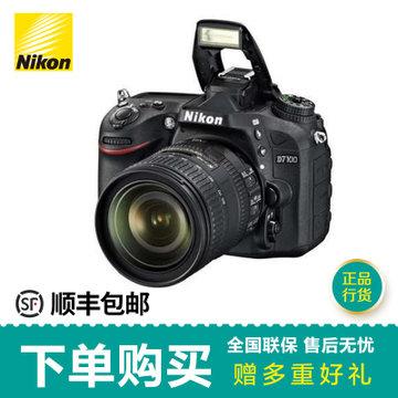 尼康(Nikon)D7100单反套机AF-S DX 18-105mm f/3.5-5.6G ED VR防抖镜头(套餐四)