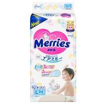 花王婴儿纸尿裤L54片 尿不湿(9-14kg)