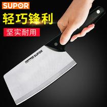苏泊尔切片刀菜刀KC170CB1(粉色)