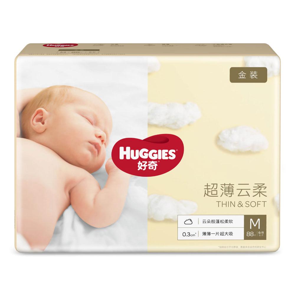 好奇金装纸尿裤M88片(6-11kg) 男女宝宝婴儿通用尿不湿 超薄透气