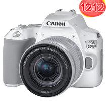 佳能(Canon) 迷你入门级照相机单反相机200D II/200D2代 EF-S18-55mm f/4-5.6 IS STM
