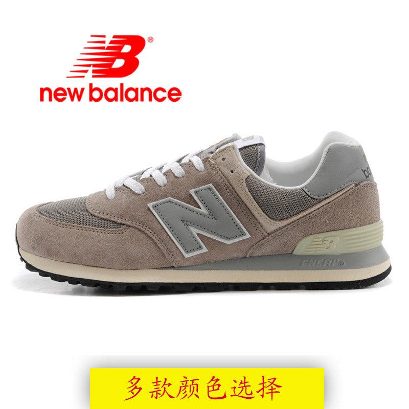 *New Balance/新百伦男鞋女鞋 NB ML574三原色经典中性复古运动鞋跑步鞋(元祖灰 37)商品大图